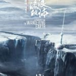 MOVIE: The Wandering Earth (2019) [Chinese] Mp4
