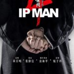 Watch & Download Ip Man 4 Movie