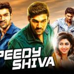 Download Speedy Shiva 2019 Telugu Hindi Dubbed Full Movie | Bellamkonda Sreenivas, Sonarika Bhadoria Mp4 & 3GP