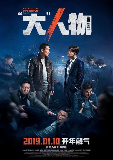 DOWNLOAD FULL MOVIE: The Big Shot (2019) Mp4