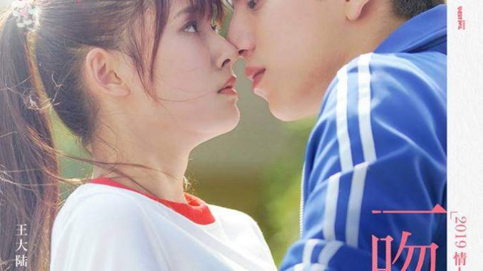 Download Fall in Love at First Kiss (2019) Mp4,Fall in Love at First Kiss (2019) Full Movie, Download Fall in Love at First Kiss (2019),Fall in Love at First Kiss (2019) Trailer