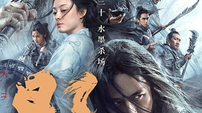Shadow (2018) Chinese Mp4, Download Shadow (2018) Chinese Movie,Shadow (2018)Chinese Trailer,Shadow (2018) Chinese Full Movie Mp4,Download Shadow (2018) Chinese Movie