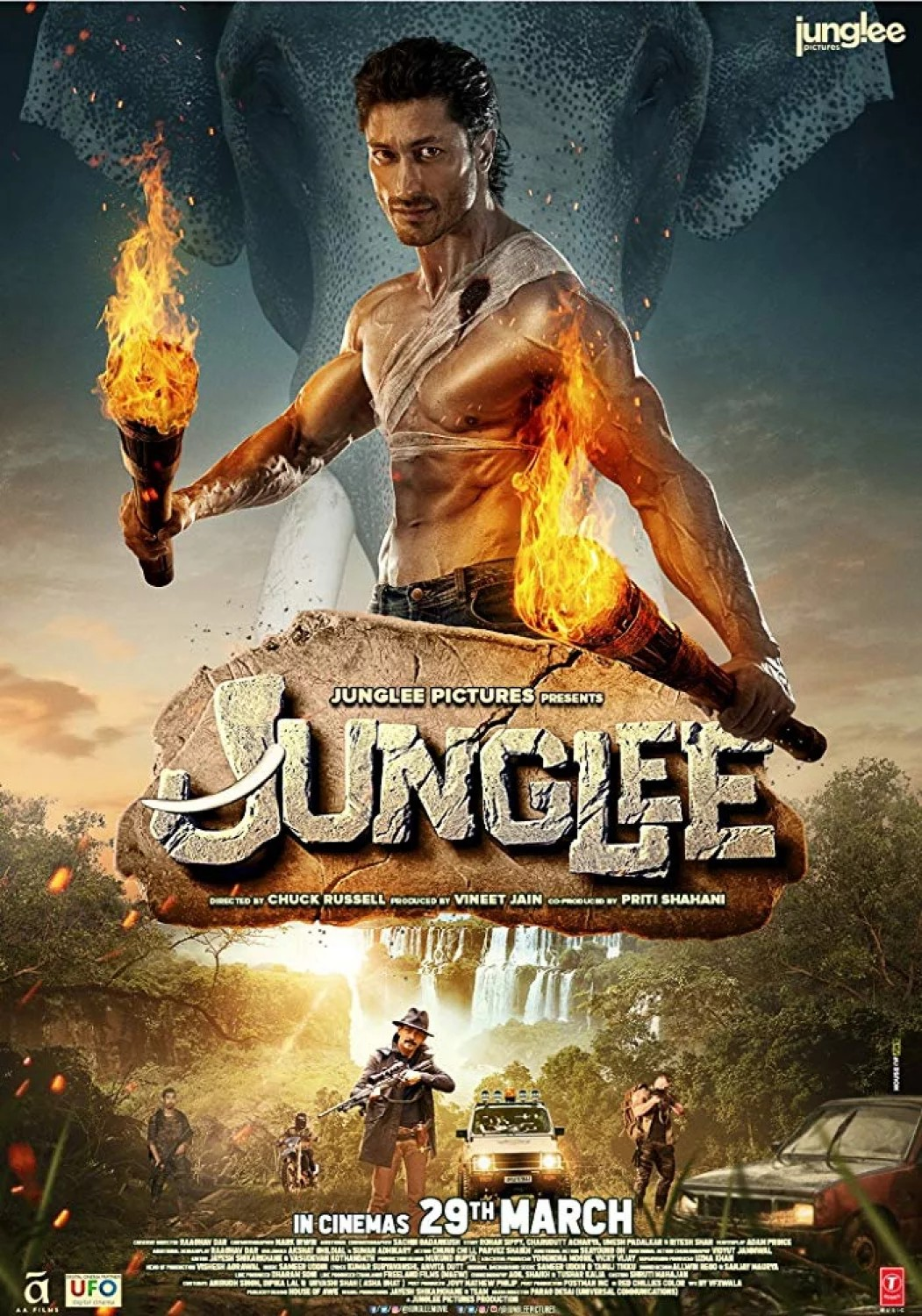 Junglee Movie Jacket