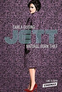 The Jett Movie Cover