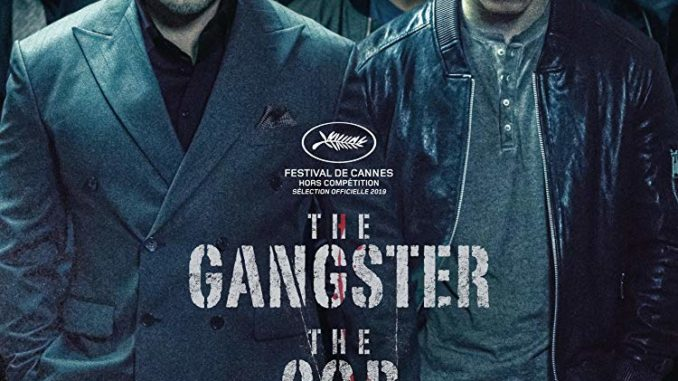The Gangster, the Cop, the Devil (2019) [Korean] trailer,The Gangster, the Cop, the Devil (2019) [Korean] Mp4 Download, Download The Gangster, the Cop, the Devil (2019) [Korean] Mp4, Download The Gangster, the Cop, the Devil (2019) [Korean]
