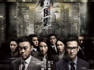 Download Movie Integrity (2019) [Chinese] Mp4
