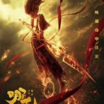 Download Movie Ne Zha (2019) [Animation] Mp4