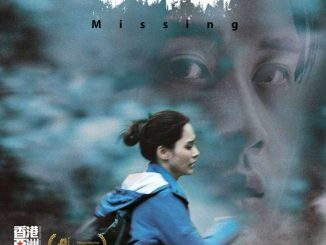 Download Movie Missing (2019) [Chinese] Mp4